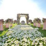 mildura wedding venues
